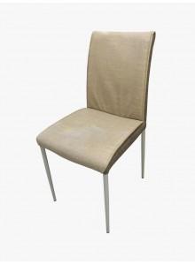 卡奇布紋雙色皮卡奇油架餐椅