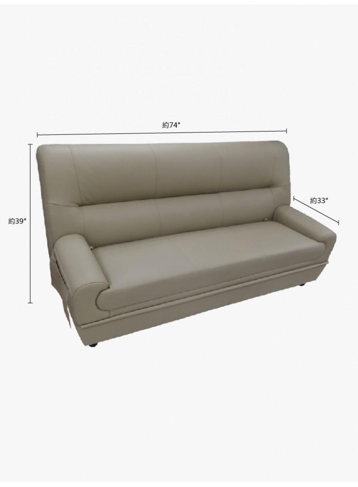 Half leather sofa bed (No. 318)