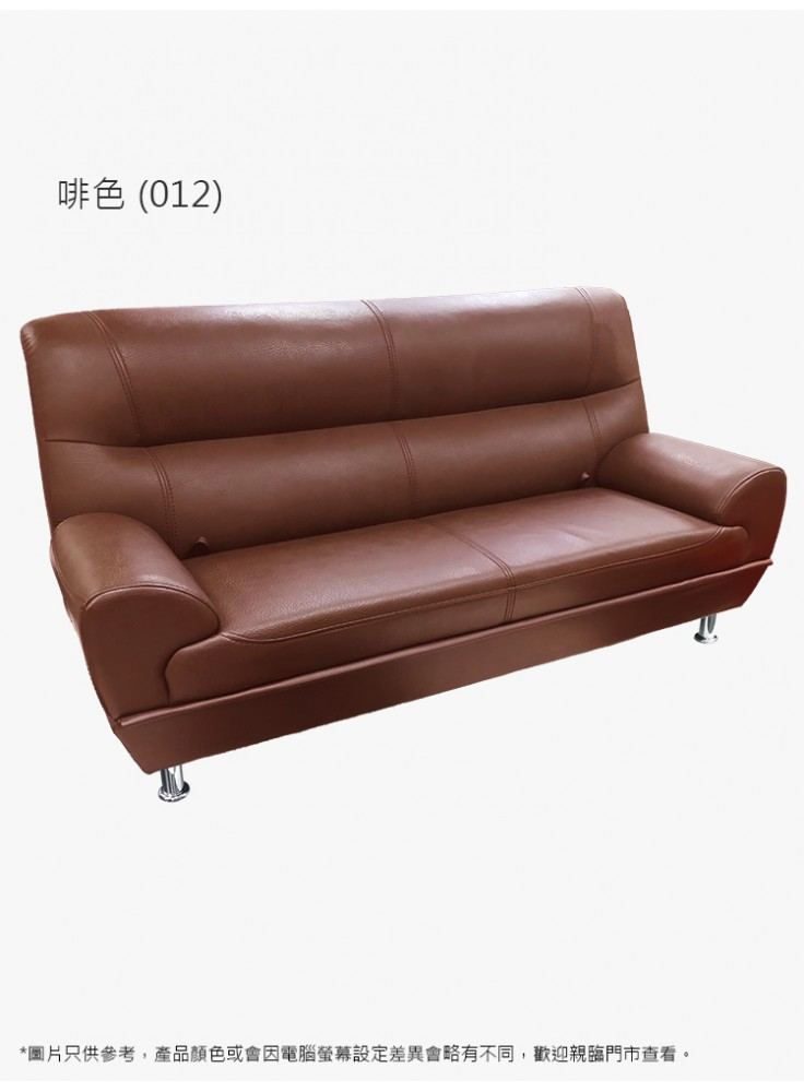 Half leather sofa bed (No. 337)