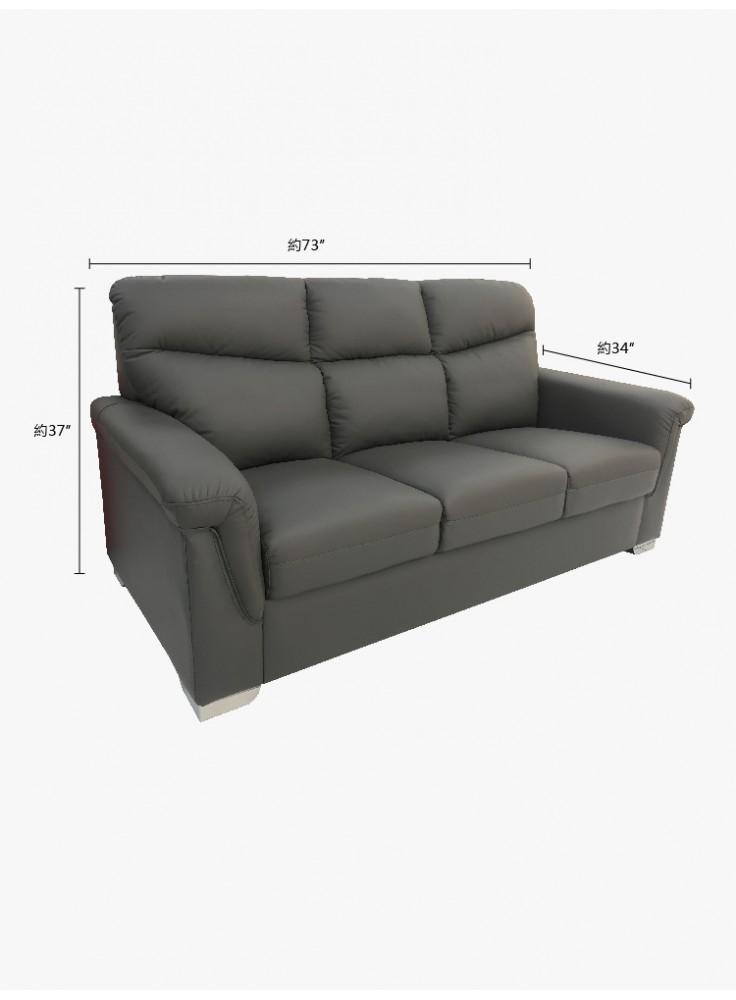 Half leather sofa (No. 618)