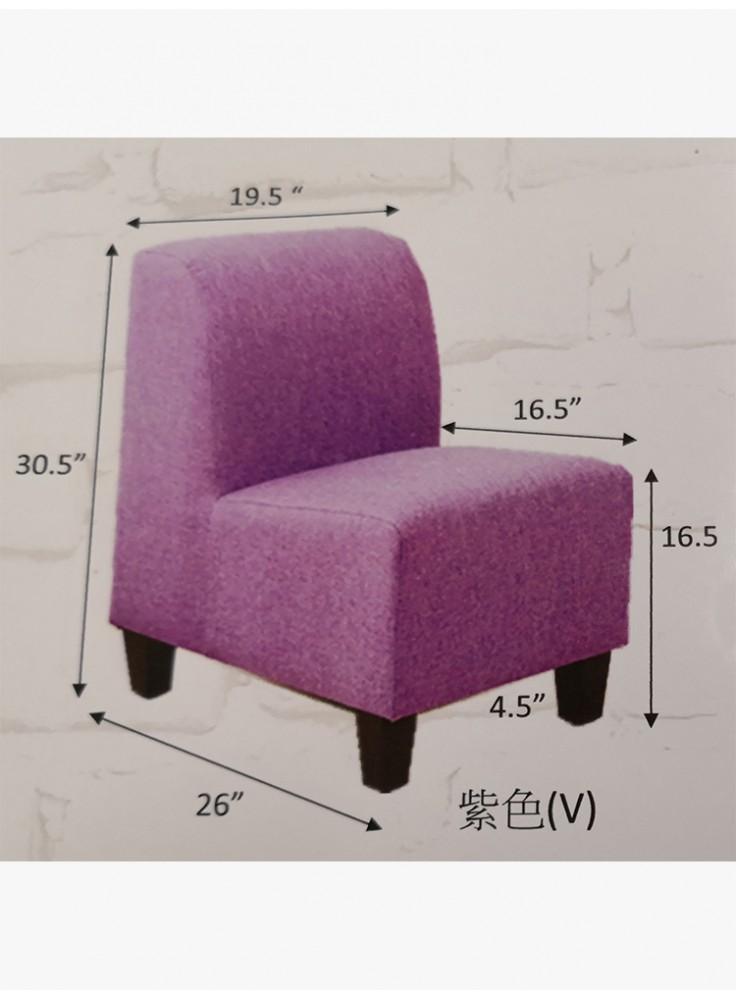 單座位布藝梳化
